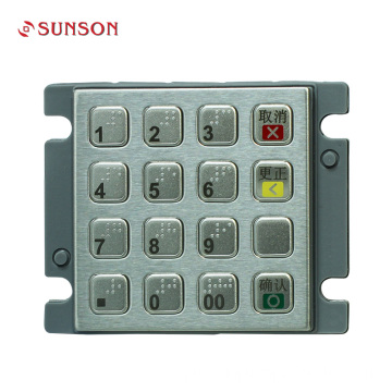 IP65 Water Proof Encrypted PIN Pad